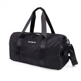 游泳包 游泳包健身包干濕分離女旅行包便攜泳衣收納袋防水男訓練包沙發包 3色