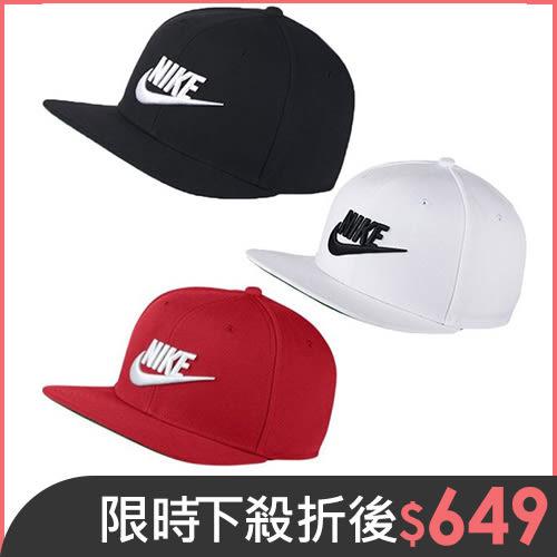 nike棒球帽 7afa759496ab