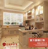 [紅蘋果傢俱] LC-08 全屋訂製 櫥櫃 系統櫃 大裡石櫥櫃 廚具 客制化產品