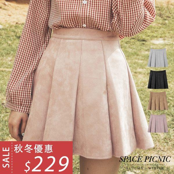 褲裙 Space Picnic|後拉鍊仿麂皮傘狀褲裙(現貨)【001544】