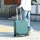 旅行箱18寸女ins網紅拉桿箱20密碼韓版迷你旅行箱小型輕便登機箱MBS「時尚彩紅屋」
