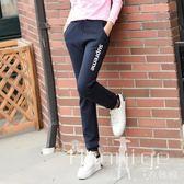 壓力褲顯瘦寬鬆大碼小腳收口休閒褲女哈倫衛褲女 【YLK8434】衣涵閣