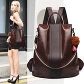雙肩包女新款韓版潮大容量包時尚百搭軟皮女士小背包學生書包 完美計劃