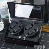 搖表器 手錶盒收納盒自動搖表器機械表上鍊盒單個晃表器木質腕表盒子家用 阿薩布魯