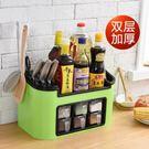 調料盒套裝廚房用品用具調味盒調料罐佐料盒...