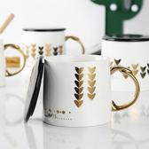簡約質感桃心鍍金馬克杯陶瓷杯-桃心11朵
