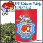 *KING WANG*美國Xtreme Catnip Leaf 瘋狂哈貓草0.5oz