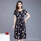 碎花洋裝 2020新款氣質棉綢洋裝女中長款修身顯瘦人造棉碎花裙子夏時尚裙 快速出貨