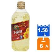 桂格 得意的一天 不飽和葵花油 1.58L (6入)/箱【康鄰超市】