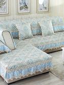 沙發套-沙發墊歐式四季通用布藝防滑簡約現代坐墊子全包萬能沙發套罩全蓋 花間公主