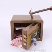 保險櫃家用小型隱形小保險箱迷你指紋密碼箱高25cm入墻入衣櫃LX  夏季上新