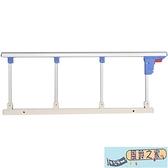折疊防摔掉床護欄嬰兒童圍欄1.8米2米大床邊擋板老人欄桿折疊扶手【風鈴之家】
