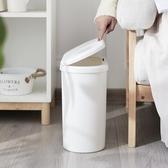 日本按壓式垃圾桶廁所分類彈蓋垃圾桶家用客廳臥室衛生間有蓋紙簍 快速出貨免運