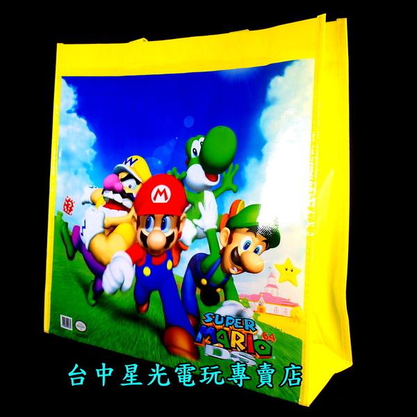 【特典商品 可刷卡】☆ 任天堂原廠 超級瑪利歐64 式樣 環保購物袋 ☆全新品【台中星光電玩】
