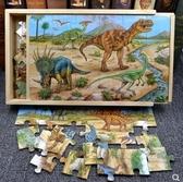 玩具男孩木質拼圖恐龍小孩兒童女孩拼裝3歲4-6-7-9歲益智智力開發LX 嬡孕哺