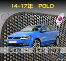 【鑽石紋】14-17年 Polo 腳踏墊 / 台灣製造 polo海馬腳踏墊 polo腳踏墊 polo踏墊