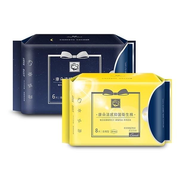康朵 日用/夜用 涼感抑菌衛生棉(1包入) 款式可選【小三美日】