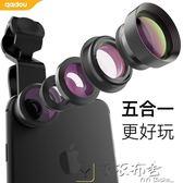 【新年鉅惠】廣角鏡頭手機廣角微距魚眼長焦通用三合一