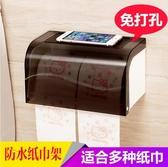衛生間紙巾盒吸盤紙巾架廚房衛生紙架廁所捲紙架 免運