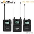 EGE 一番購】COMICA【CVM-W...