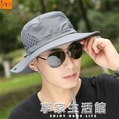 可折疊帽子男夏天戶外釣魚帽純色遮陽帽男士奔尼漁夫帽防曬太陽帽-享家