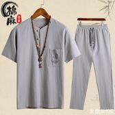 棉麻套裝 男式中國風棉麻短袖40-50-60歲薄款透氣爸爸亞麻衣服 米蘭shoe