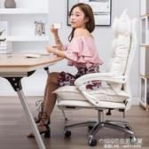 電腦椅家用游戲靠背辦公椅子粉色網紅yy主播直播凳子舒適專用座椅 1995生活雜貨NMS