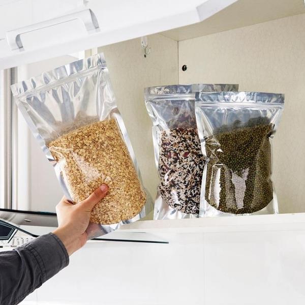 [超豐國際]透明鋁箔袋自封袋堅果雜糧自立袋塑料袋干果茶葉袋子食品袋包裝袋