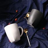年終盛宴  北歐風創意陶瓷杯黑色啞光馬克杯 情侶杯創意簡約磨砂咖啡杯水杯   初見居家