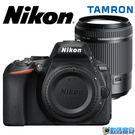 【送32G等】Nikon D5600 + Tamron 18-200mm (B018) 輕量旅遊組【1/6前申請送原廠電池 國祥公司貨】