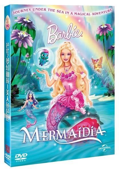 芭比之夢幻仙境 美人魚芭比 DVD (購潮8)