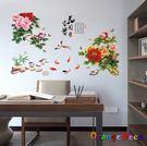 壁貼【橘果設計】花開富貴 DIY組合壁貼...