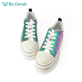 Bo Derek 亮光霓彩厚底休閒鞋-極光綠
