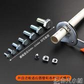 扳手 多功能萬用雙頭活口汽車維修家工具扳手套裝 水管龍頭更換鉗扳子 非凡小鋪