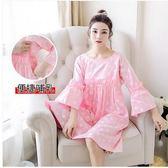 雨蔻薄款優雅純棉波點圓領產後哺乳家居套裝睡衣Eb16520『毛菇小象』