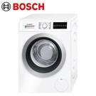 【限時贈基本安裝】[BOSCH]8公斤 Serie 6 滾筒式洗衣機 WAT28401TC