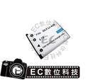 【EC數位】Olympus FE4030 FE5030 TG310 VR330 TG320 LI-42B電池