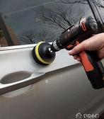 汽車拋光打蠟機美容工具地板電動充電家用車用劃痕修復封釉打磨機多色小屋