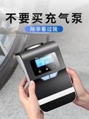 車載充氣泵便攜式汽車輪胎打氣泵高壓大功率小轎車用電動強力充氣 快速出貨