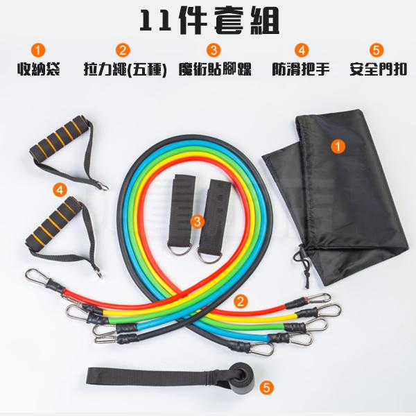 100磅門扣拉繩 11件套組 拉力繩 拉力帶 瑜珈繩 彈力繩 拉力器 健身阻力繩(V50-2394)