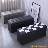 換鞋凳鞋柜服裝店家用床尾儲物沙發凳子長方形可坐鞋店長條收納凳【小橘子】