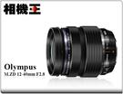 Olympus M. ZUIKO DIGITAL ED 12-40mm F2.8 PRO 平行輸入 盒裝版