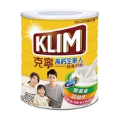 《限宅配》克寧 高鈣全家人奶粉 2.2kg【新高橋藥妝】營養配方