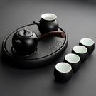 黑陶功夫茶具套裝茶壺陶瓷茶盤整套家用小套【618店長推薦】