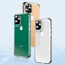 TOTU iPhone11/11Pro/11ProMax手機殼防摔殼金屬圈硬殼 晶琅系列