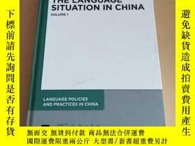 二手書博民逛書店The罕見Language Situation in China