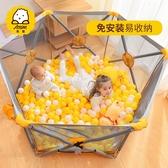 可折疊兒童遊戲圍欄 室內嬰兒防護欄寶寶網布柵欄家用海洋球池jj