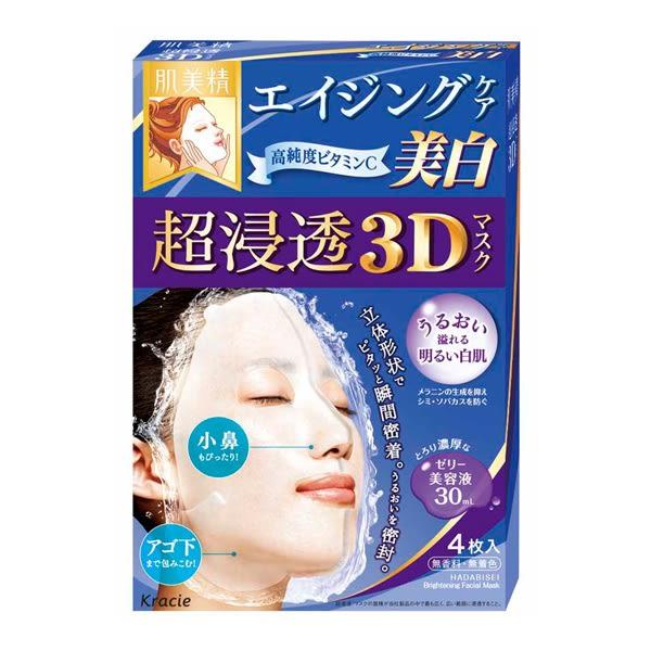 Kracie肌美精深層美白3D立體面膜4枚入Kracie肌美 【康是美】