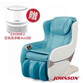 喬山JOHNSON|小漾沙發/按摩椅︱A283《臀感按摩》