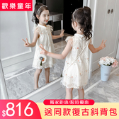 洋裝 女童旗袍裙子夏裝漢服中國風小女孩公主裙洋氣新款兒童洋裝 2色